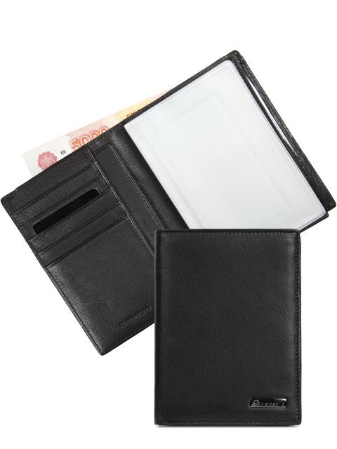 кgr10020 A обложка для документов