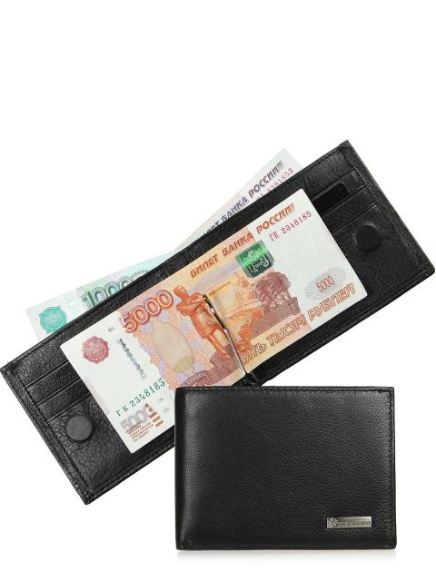 кgr15-0539-BK зажим для денег