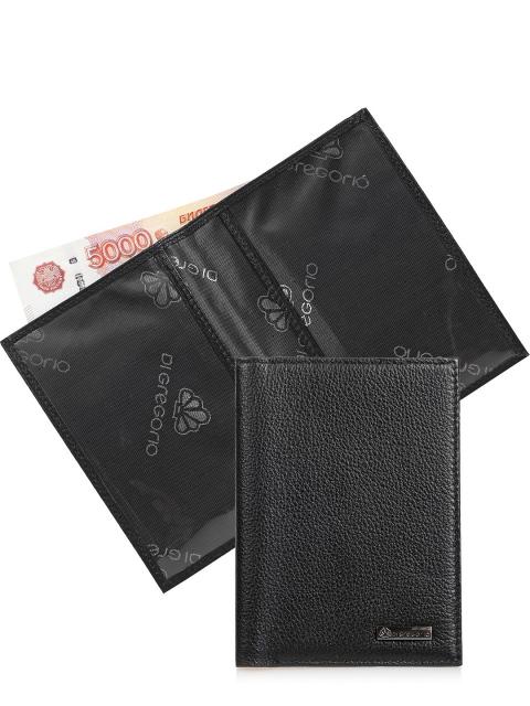 кgr15-0560 BK обложка для паспорта