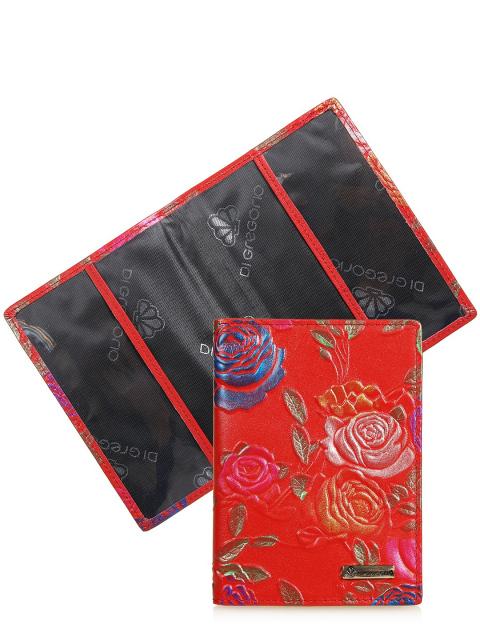 кgr17-0521 RED обложка для пасп.