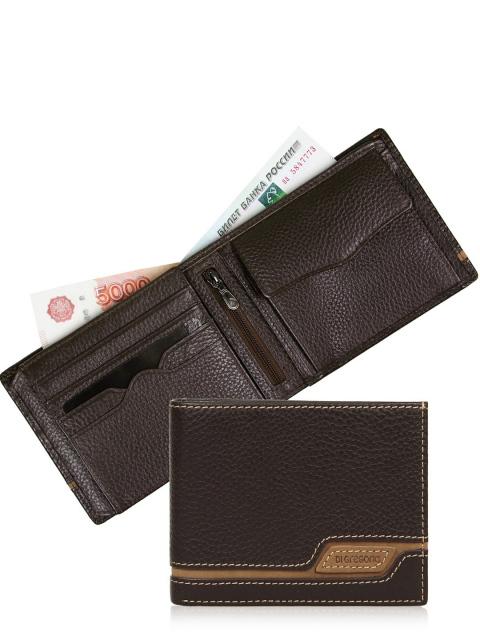 кgr33123-B кошелёк мужской